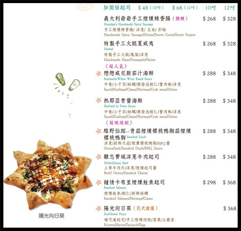 吉兒菜單menu價位4
