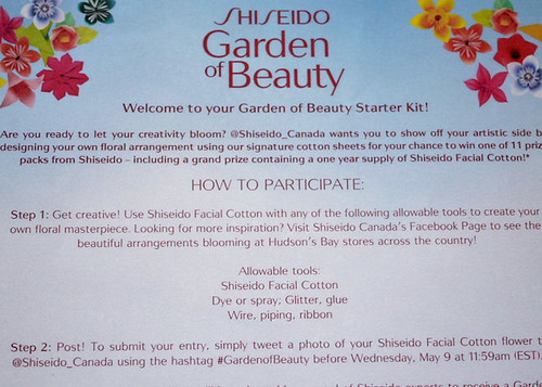 Shiseido Garden of Beauty