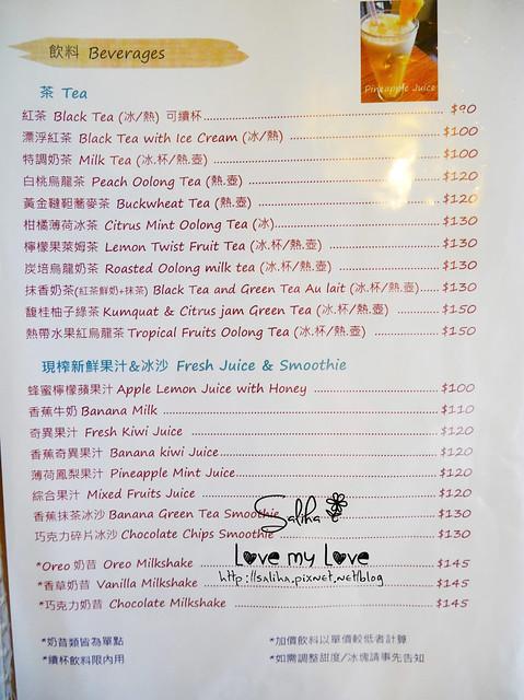 中山站可愛鬆餅早午餐荷蘭小鬆餅 (5)