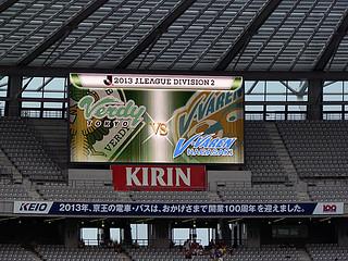 Jリーグ参入初年度ながらプレーオフ圏内につける長崎との一戦。
