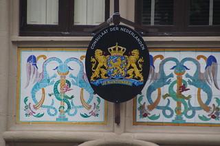 484 Nederlands Consulaat - vlakbij hotel