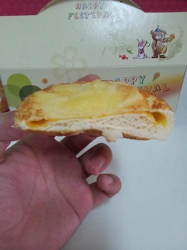 高雄唯王食品-便宜精緻的開會餐盒餐包-起士麵包1