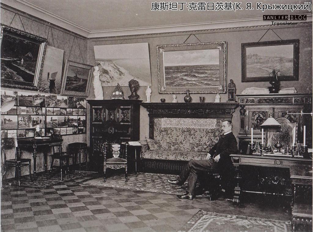 19世纪末-20世纪初俄罗斯人像摄影(22张)14