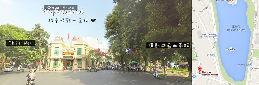 ▐ 越南情願一直玩▐ 跟著越南航空去河內 14.jpg
