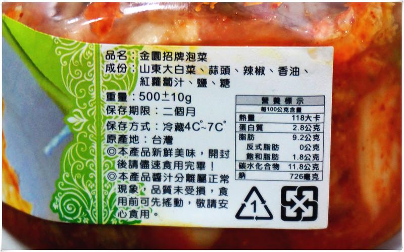 DSC02129_副本