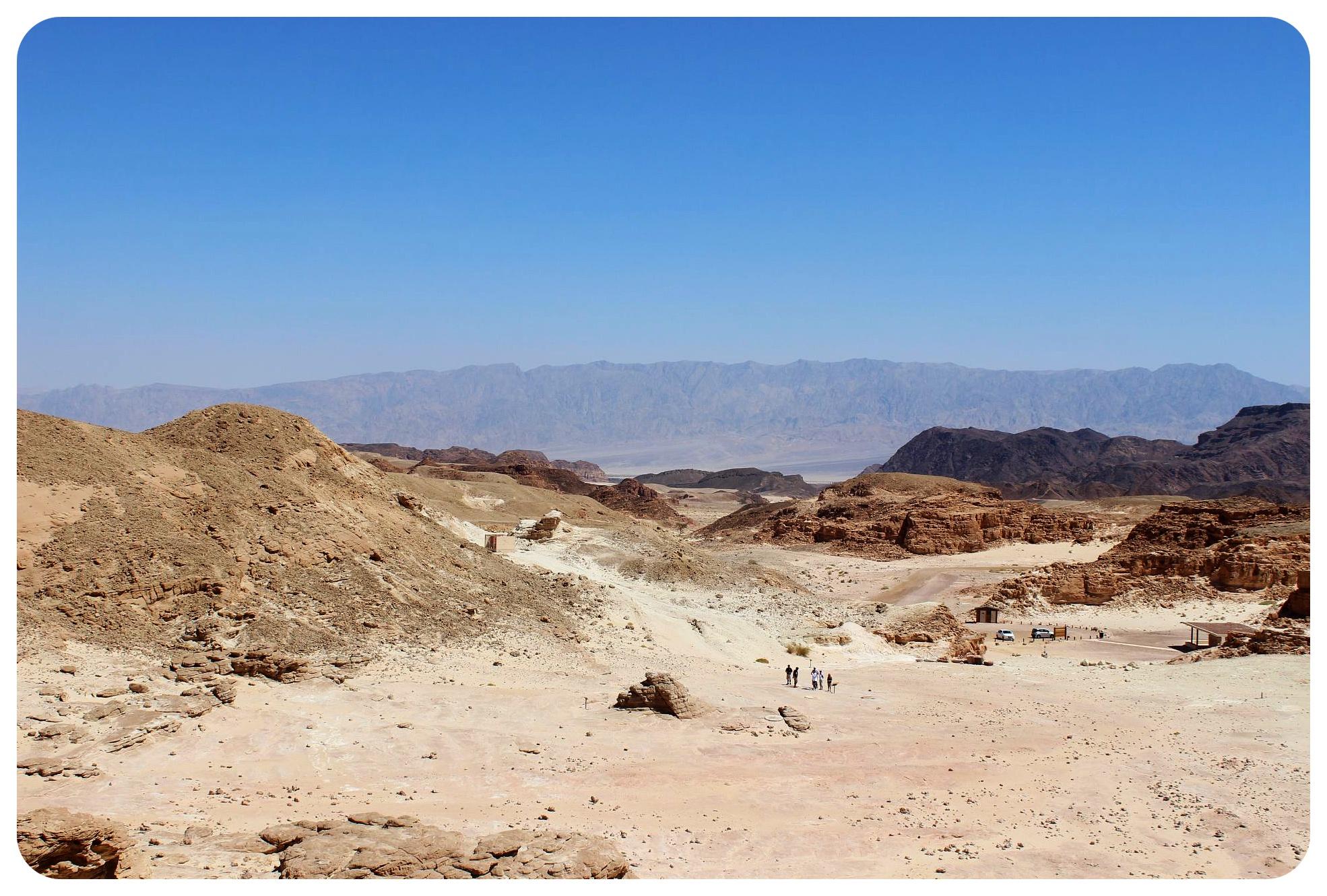 timna park desertscape