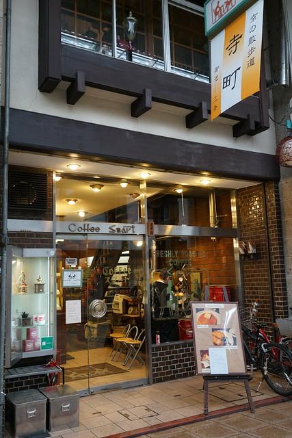 20150104スマート珈琲店