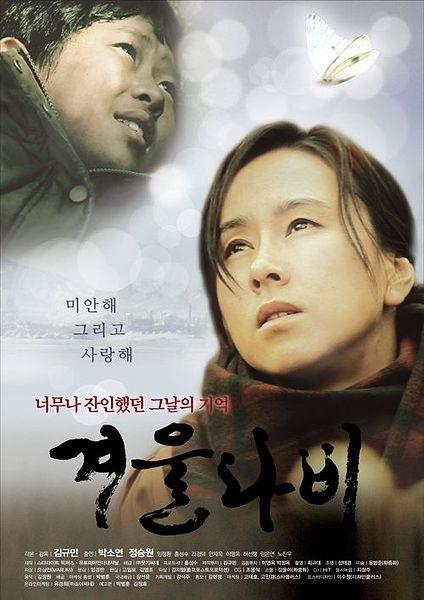 Cánh Bướm Mùa Đông - Winter Butterfly (2011)