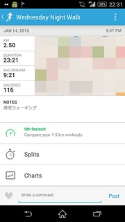 20150114_RunKeeper(Walking)