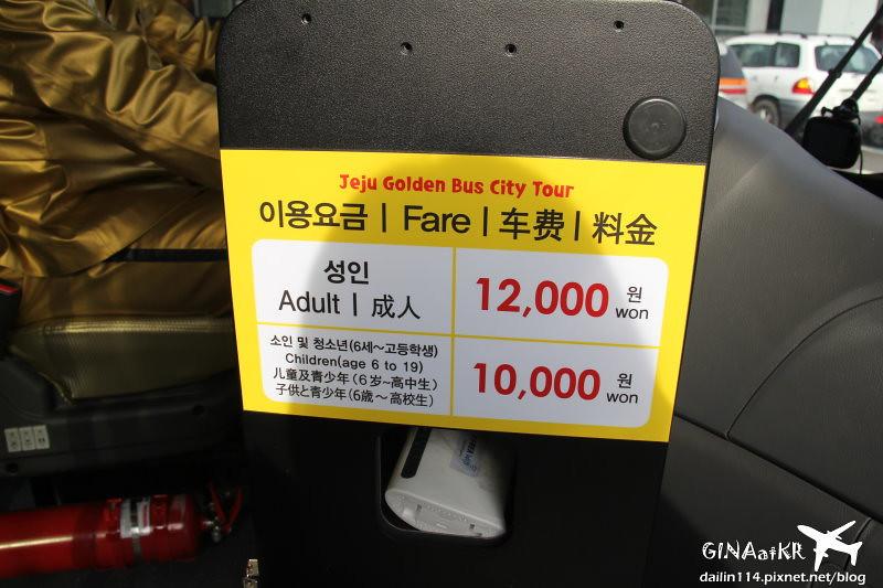 【濟州島觀光巴士】一日遊路線/班次/發車介紹 可愛的黃金巴士|제주 황금버스 @GINA環球旅行生活|不會韓文也可以去韓國 🇹🇼