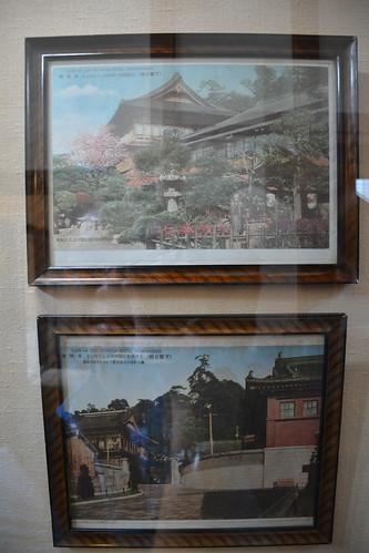 日清講和記念館:春帆樓舊照片