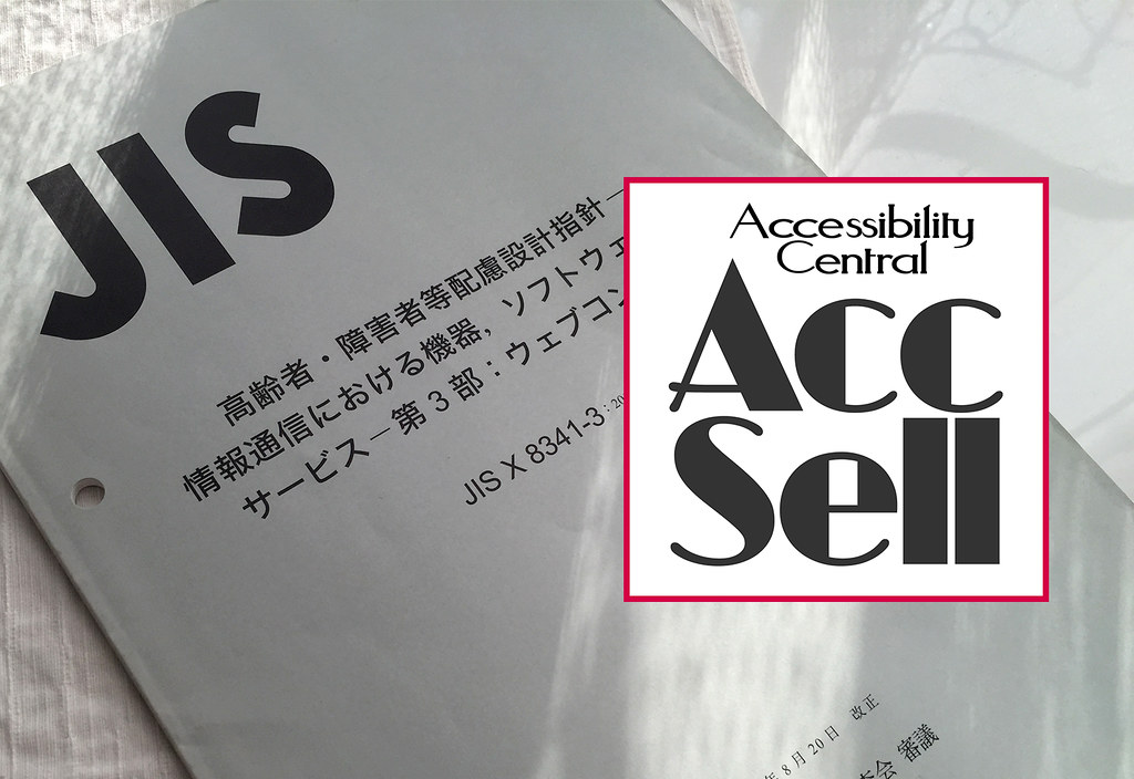 AccSell_podcast