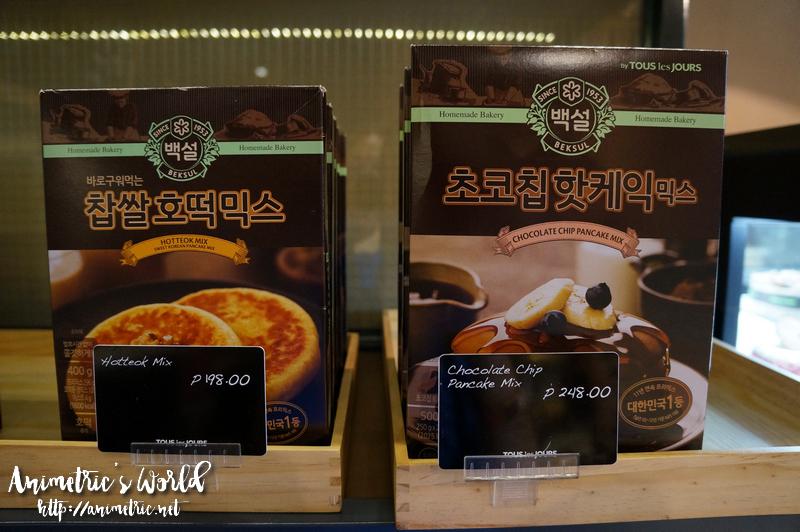 Tous Les Jours Chocolate Chip Pancake Mix