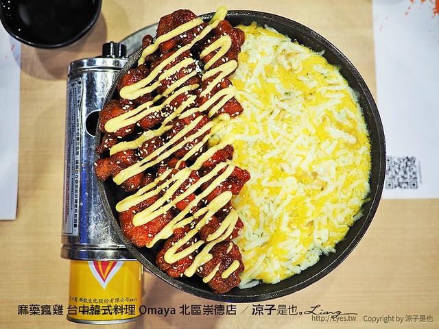 麻藥瘋雞 台中韓式料理 Omaya 北區崇德店 28