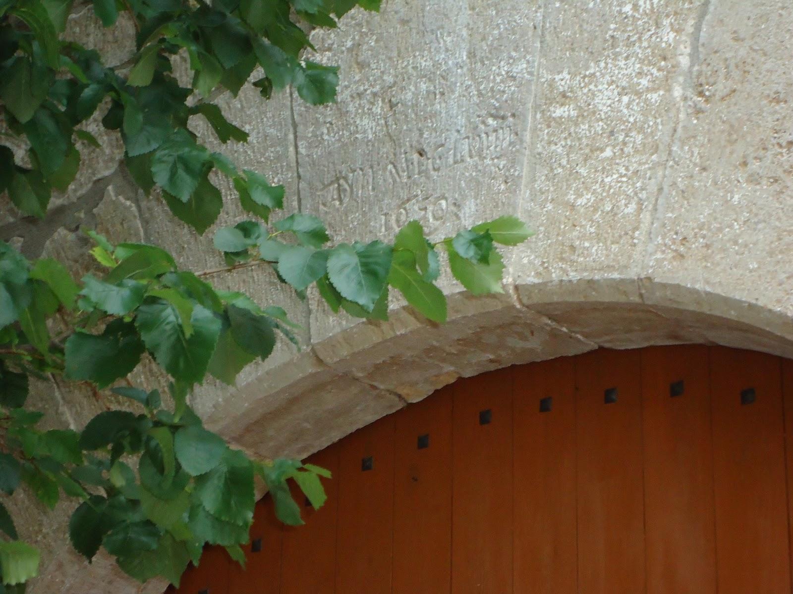 Dintel de Mas de la Segarra. Autor, masdelasegarra.blogspot.com