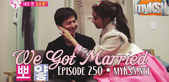 We Got Married Ep.251