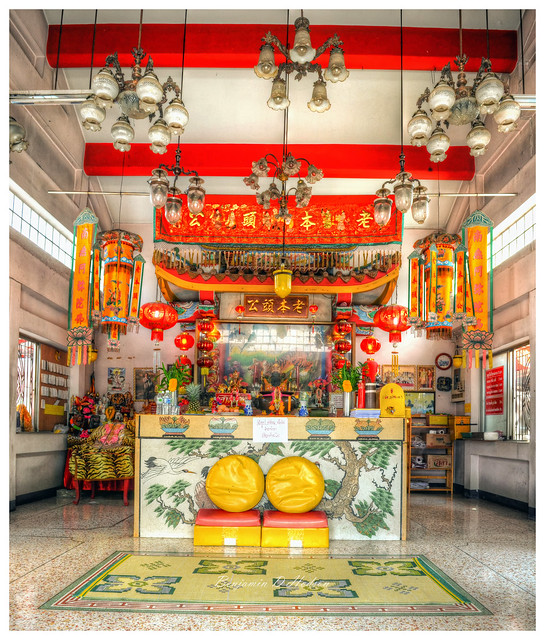 Small Chinese Shrine