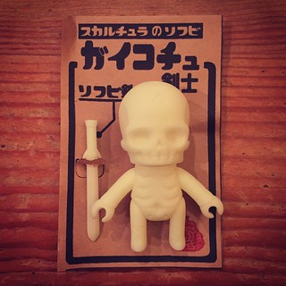 Baby soldier Gaikochu! 😍 @skulltulala #skulltula #gaikochu #sofubi
