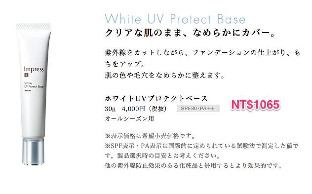 white UV-jp