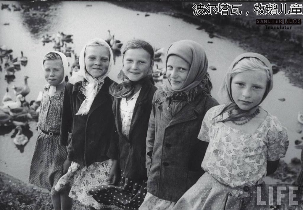 1958-1960年苏联(杰瑞·库克 摄)29