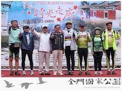 103自行車環島活動-01
