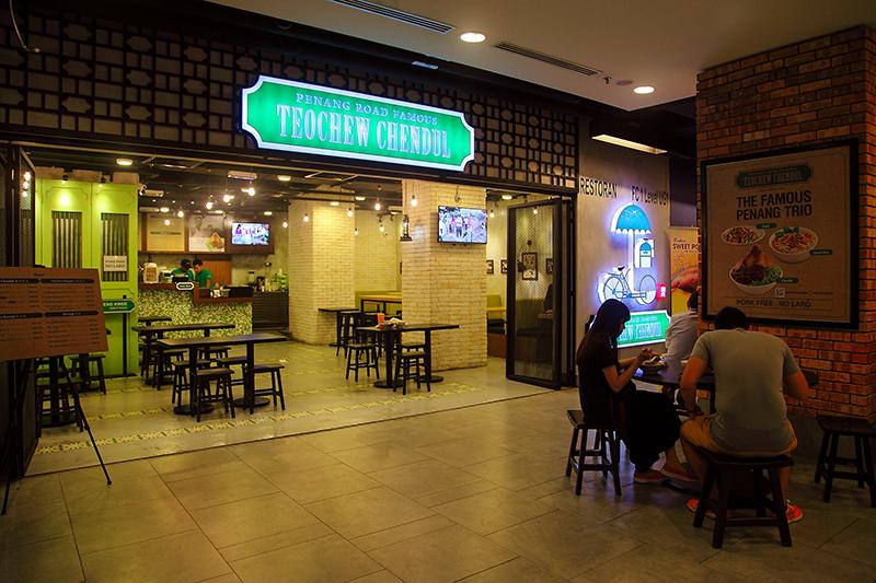 Penang-Road-TeoChew-Chendul-Publika