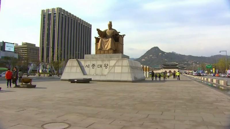 07 Seoul
