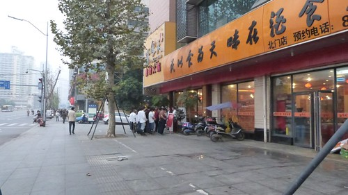 Chengdu-Teil-3-021