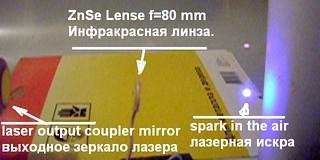 air_spark11comm