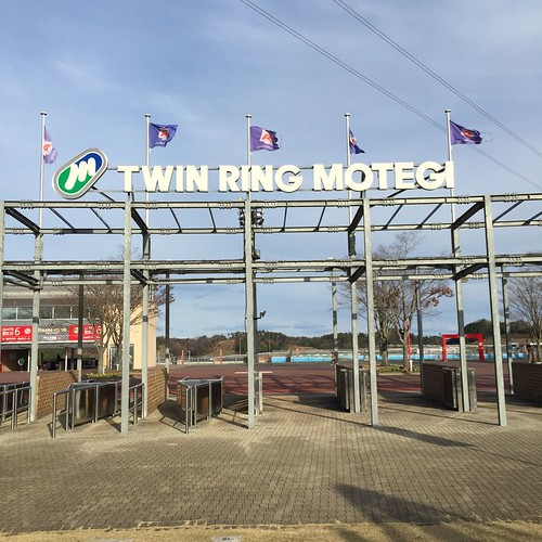 Twin Ring Motegi Main entrance