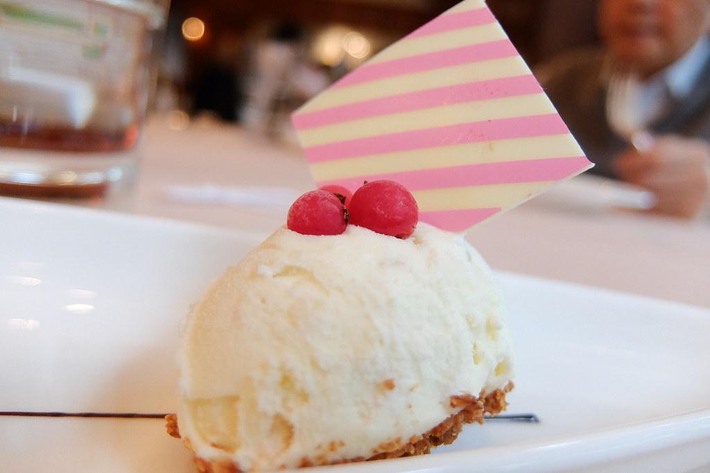 夏威夷果仁冰淇淋