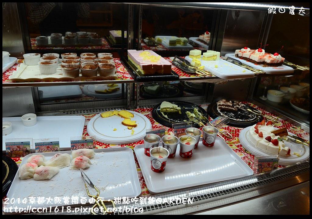 2014京都大阪賞櫻自由行.甜點吃到飽GARDENDSC_1117