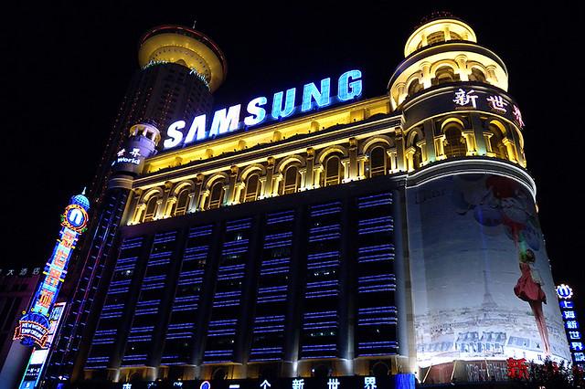 2009072007 - Shanghai