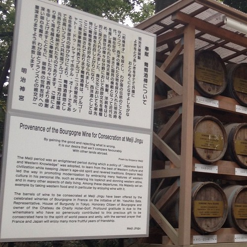 Yoyogi Park -- Wine for the enshrined emperor.