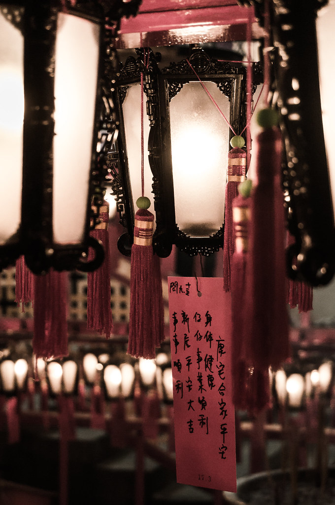 Lanterns, Man Mo Temple, Hong Kong