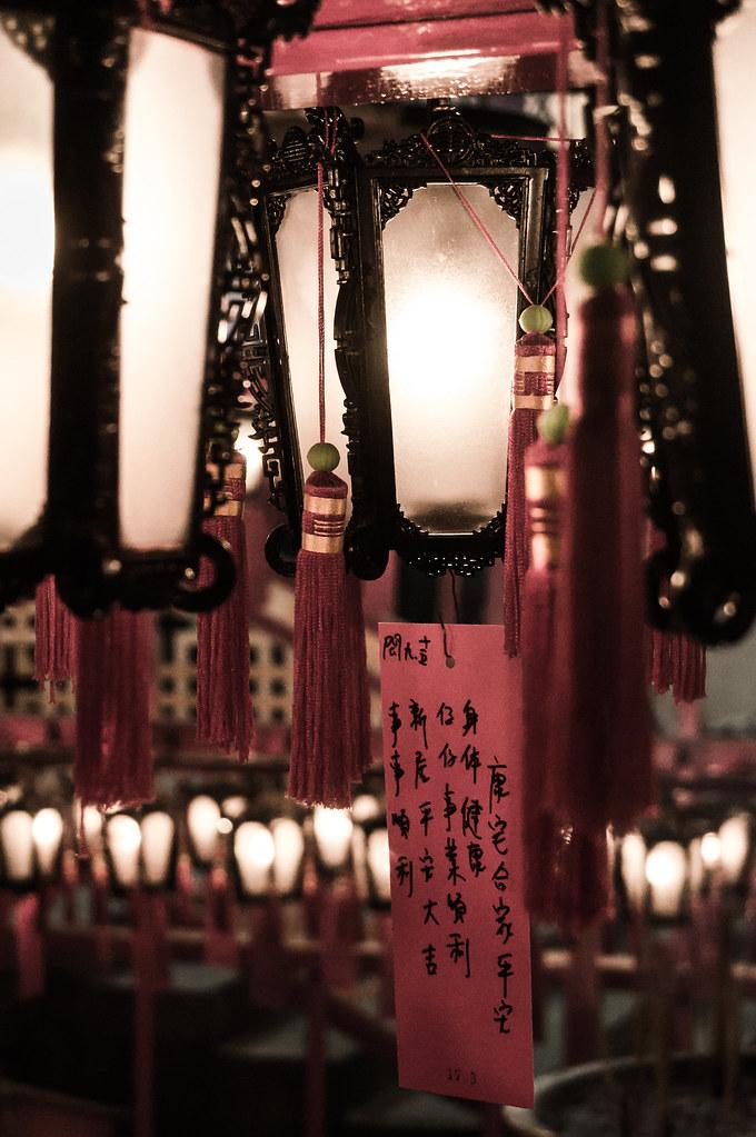 Lanterns, Man Mo Temple, Hong Kong