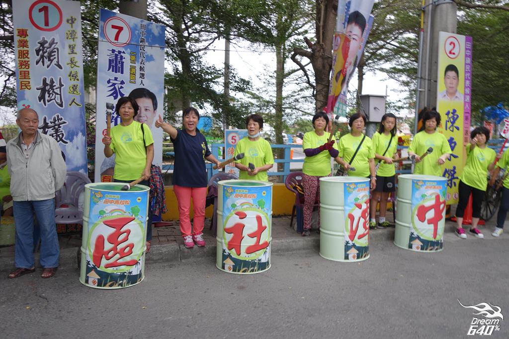 田中馬拉松_Tianzhong Marathon070