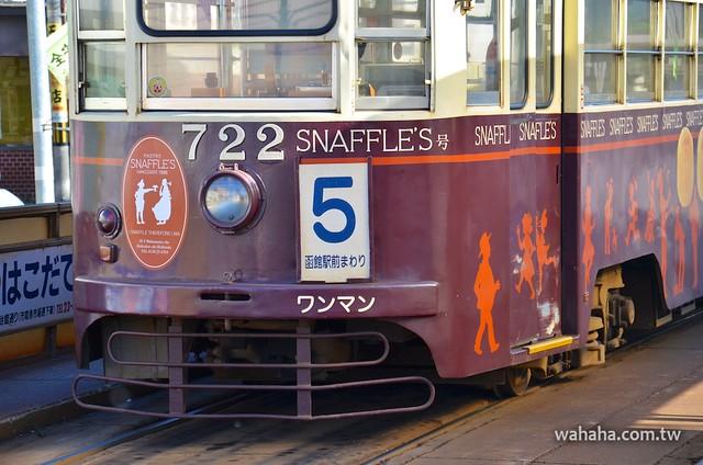 函館市電 722号
