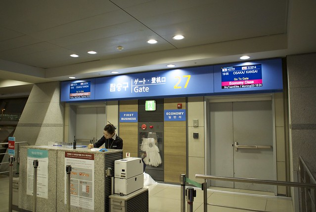 Gate 27, Incheon