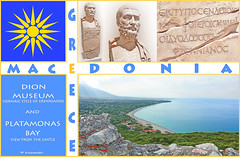 Macedonia, Dion Museum and platamonas bay, Greece, #?acedonia