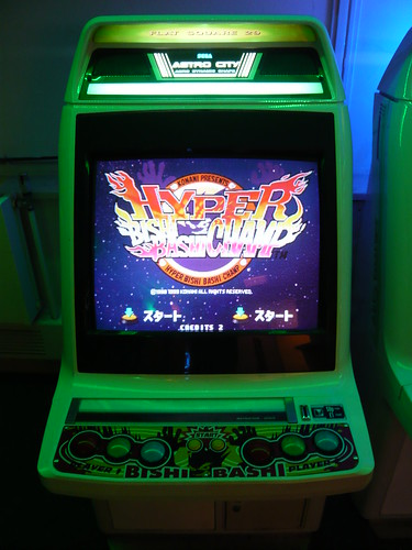 Japan Arcades Amp Gaming Southend On Sea Part 2 Astro City