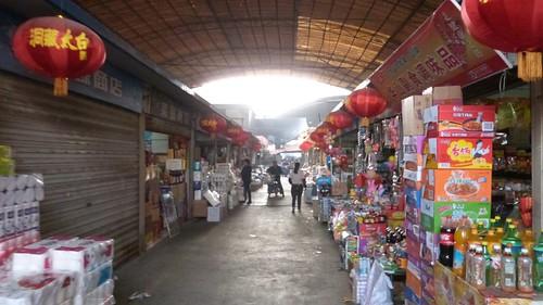 Xian-Teil1-013