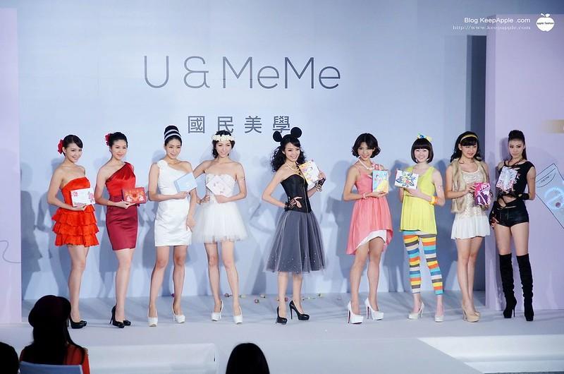 【妝】全新MIT彩妝品牌U&MeMe。夢幻彩妝書打造女孩百變LOOK