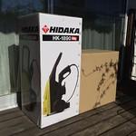 ヒダカ家庭用高圧洗浄機HK-1890をモニター中。高圧洗浄機ってこんなにスゴイのか!