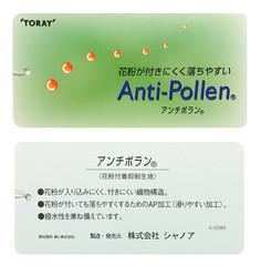 2065_antipollen