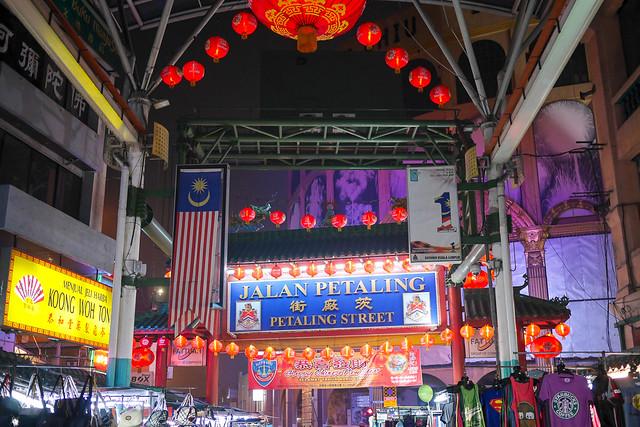 Melaka Trip_day3_148