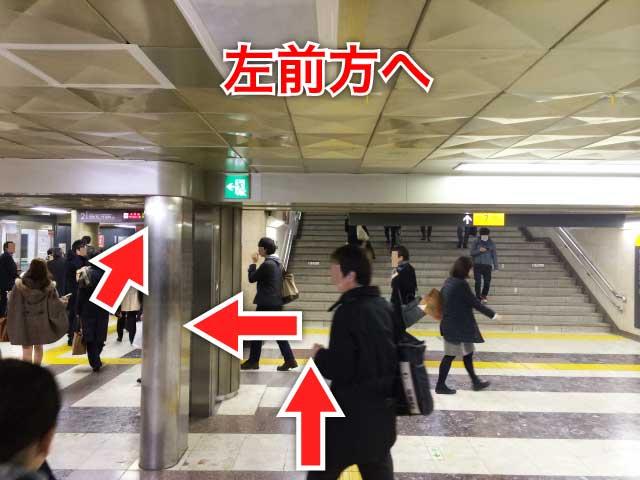 東急駅を左前方へ
