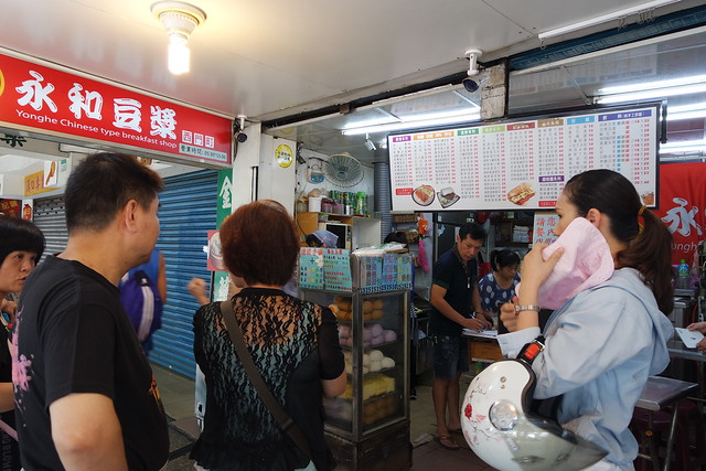 Yonghe Chinese Type Breakfast Shop