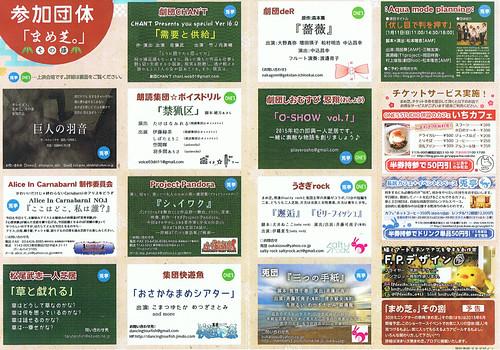 CCI20141219_000011