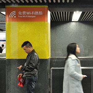 MTR WIFI